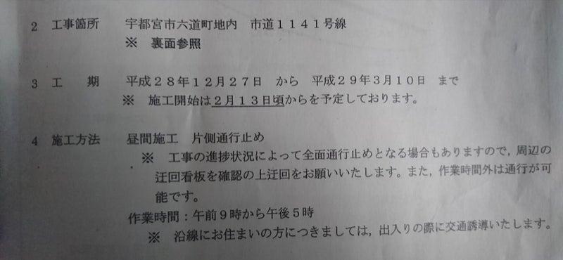 IMG_20170208_174014359.jpg