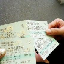名古屋へ行ってきます