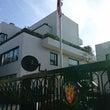 ノルウェー王国大使館…