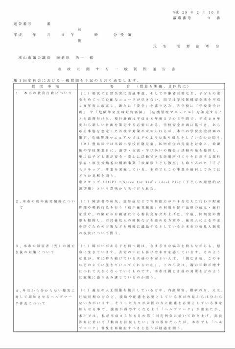 {35ABCF4D-3DF6-41F3-8A71-FC05C62BD455}