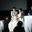 茉奈の結婚披露宴!!