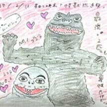 怪獣総選挙「怪獣総進…