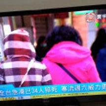 寒い台湾 セーターも…