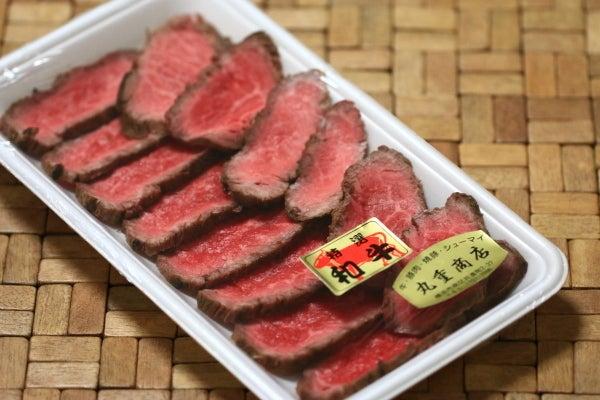 和牛 たたき 丸重商店 蒔田 吉野町 肉屋 個数限定