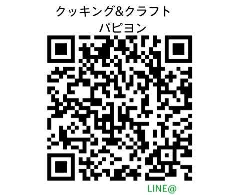 {90AC4BA7-75B5-438C-92A4-6EF239BFB1C6}