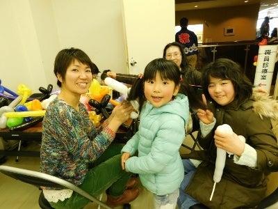 島根県職員文化祭 バルーンアート教室