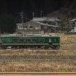 信楽高原鉄道SKR3…
