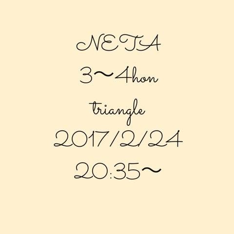 {B0911F3C-FC29-4418-8F2E-5185AC4B87BD}
