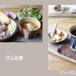 ☆沖縄の美味しいカレ…