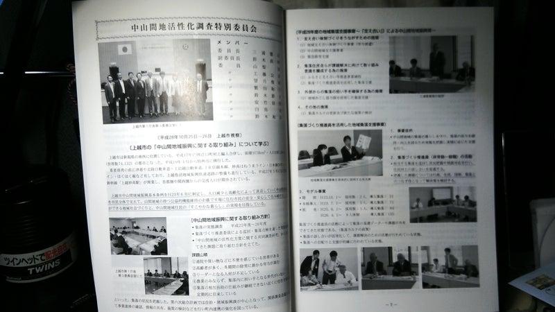 DSC_3961.JPG