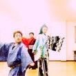 和物♡男踊り