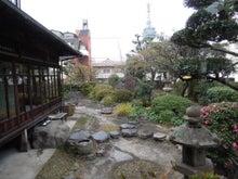 くつろぎの温泉宿 山田別荘