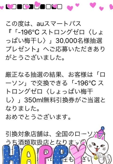 {0190E0AE-31C2-4C96-BF7E-D3865A38C65A}