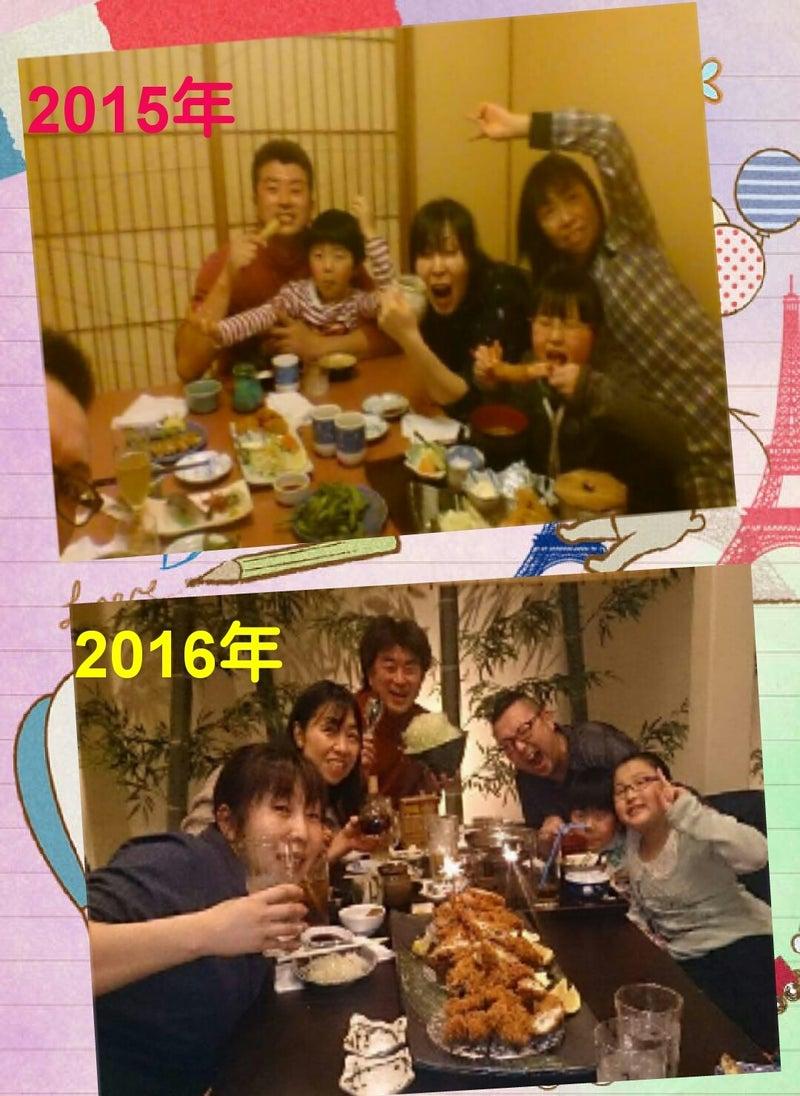 20170214_084736.jpg