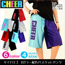 ☆CHEER☆