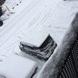 雪まみれの週末~はま…