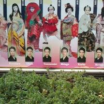 二月花形歌舞伎・・・…