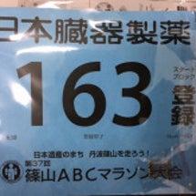 3月5日篠山マラソン