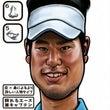 日刊スポーツweb連…