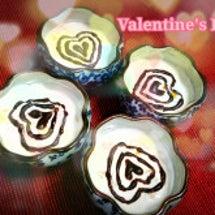 Valentine'…