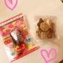 ★バレンタインデー★…