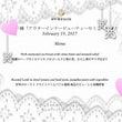 ◆【本日17時締切☆…