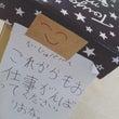 手書き手紙/手取川 …