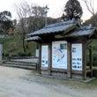 清色城/鹿児島県薩摩…