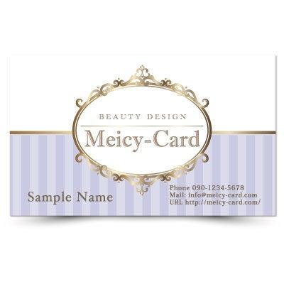 エステショップカード作成,美容スタンプカード印刷