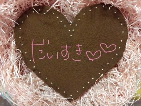 【つばきファクトリー】小野瑞歩ちゃん応援スレ Part40【おみず・おのみず】 YouTube動画>127本 ->画像>608枚