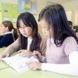 「脱ゆとり教育」の成…