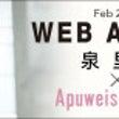 WEB ALBUMニ…