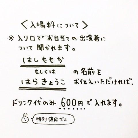 {F9E07EF0-D3B3-4FFF-910F-51761FE3B3E9}