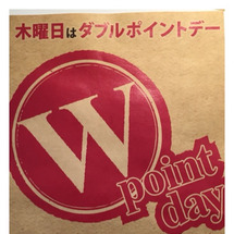 WPoint day…
