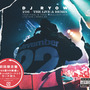 "DJ RYOW「""2…"