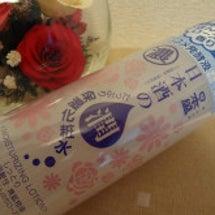 日本酒のたっぷり保湿…