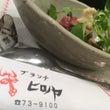 大垣の老舗飛騨牛料理…