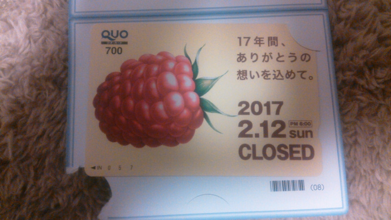 IMG_20170216_170203271.jpg