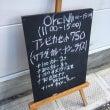 阪神芦屋 カレー屋 …