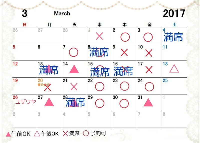 17-02-16-21-16-07-718_deco.jpg