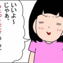 発達ナビさん掲載のお…