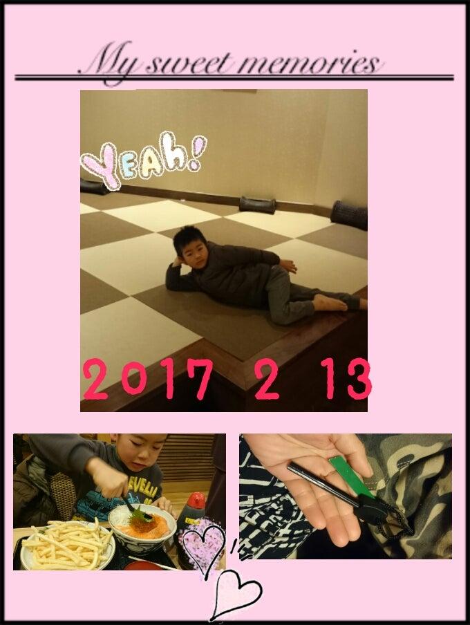 2017-02-13_21.20.42.jpg