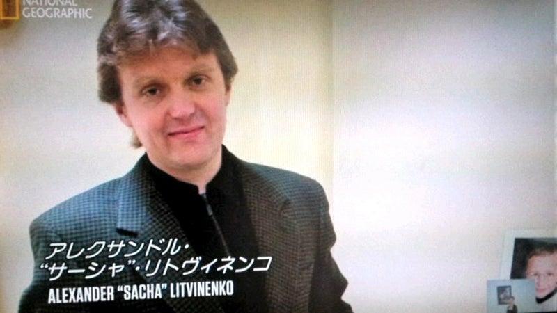 リトヴィネンコ氏.jpg