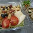 湯葉と大豆のサラダ!…