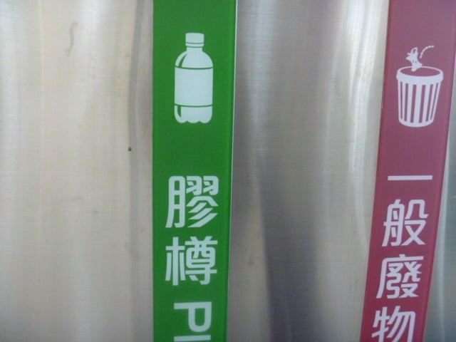 hk taru