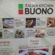 イタリアンキッチンB…