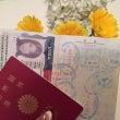 パスポート更新してき…