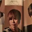 Yプラスヘアカタログ…