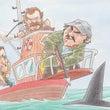 JAWS (7)獲物…
