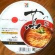 Japanese S…